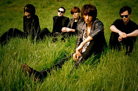 the horrors 2011