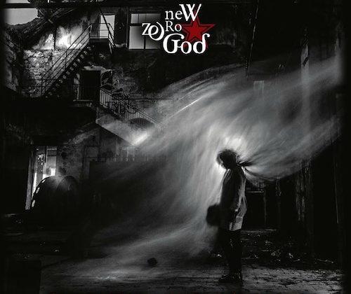 new_zero_god_2016